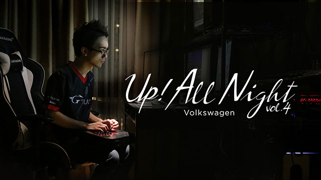 刺激を求めて UP! ALL NIGHT|Volkswagen